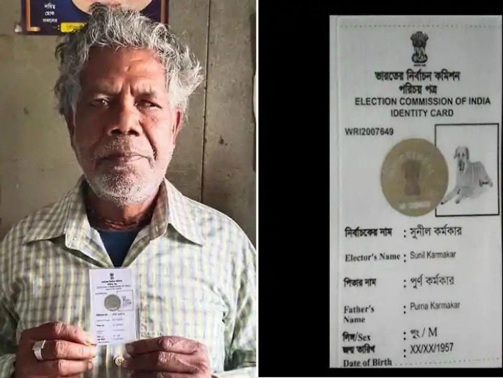 Election Commission Prints The Photo Of A Dog At This Man's Voter Card, Files Defamation Suit Against Department