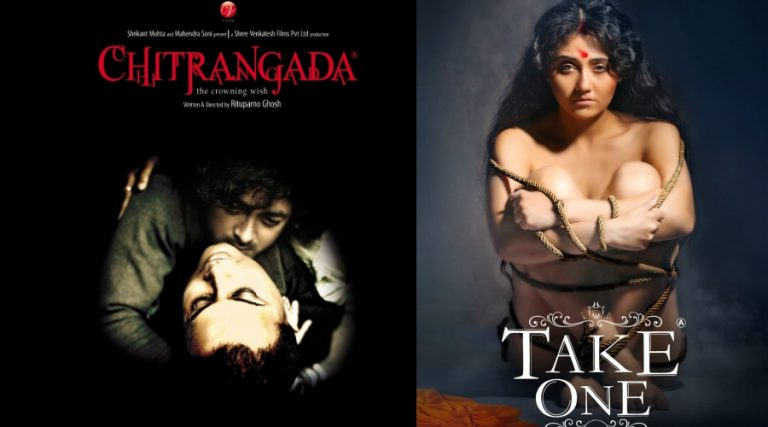 Top 10 Bengali Movies That Break All the Barriers of Boldness and Nudity