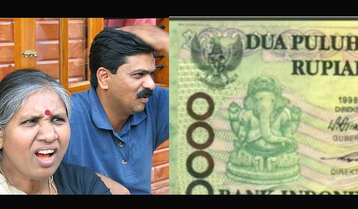 Lord Ganesha Engraved on The Currency Notes of a Foreign