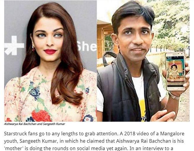 32 Years Old Man Claimed Aishwarya Rai Bachchan As His Mother