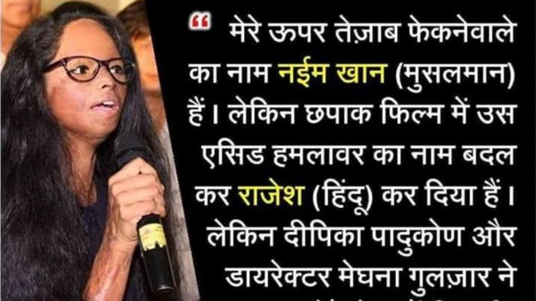 Laxmi faces The Fake News of 'Chhapaak'