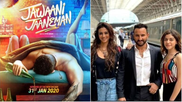 Saif Ali Khan's Blockbuster Comedy In 'Jawani Jaaneman', Read Film Review