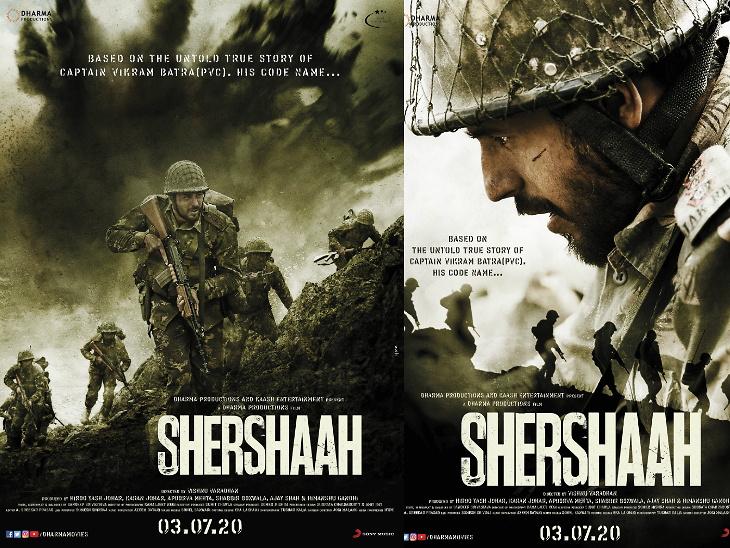 Karan Johar shared shershah first poster