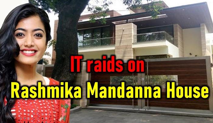 South Actress Rashmika Mandanna House Raided By Income Tax