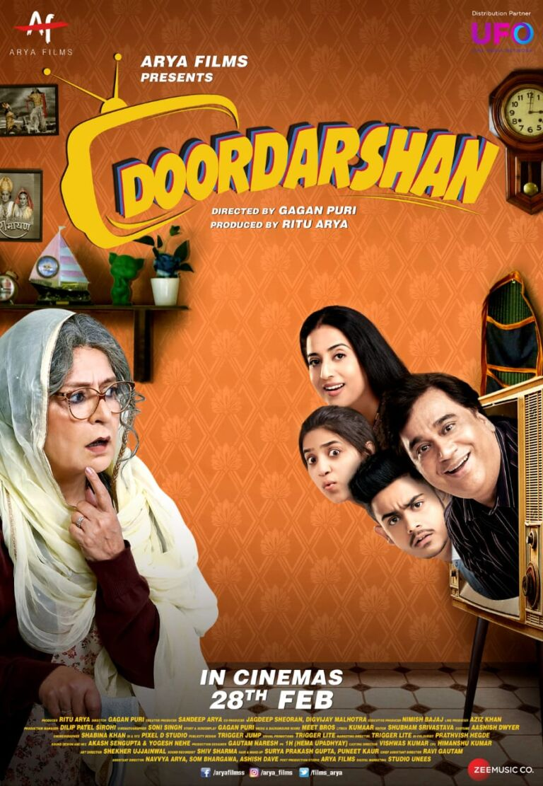 Doordarshan Is Back But On Silver Screen! Watch The Trailer Here.