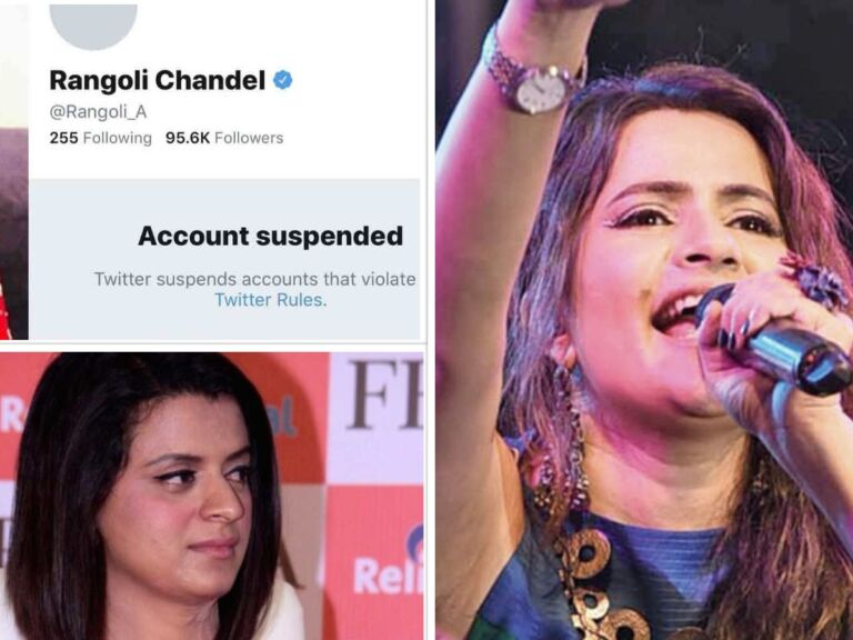 Rangoli Chandel Twitter account Suspended: Sona Mohapatra Came Forward To Defend