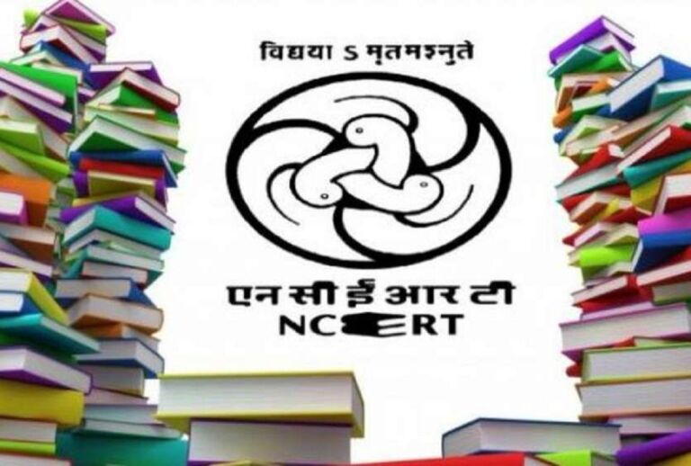 How NCERT Books Will Help For Class 1 to 12 Students