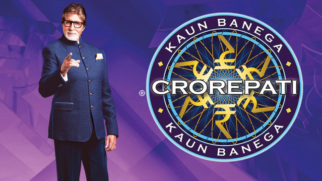 Big Chance! Play KBC From Home, How To Apply And Give Personal Interview, Know Everything Here