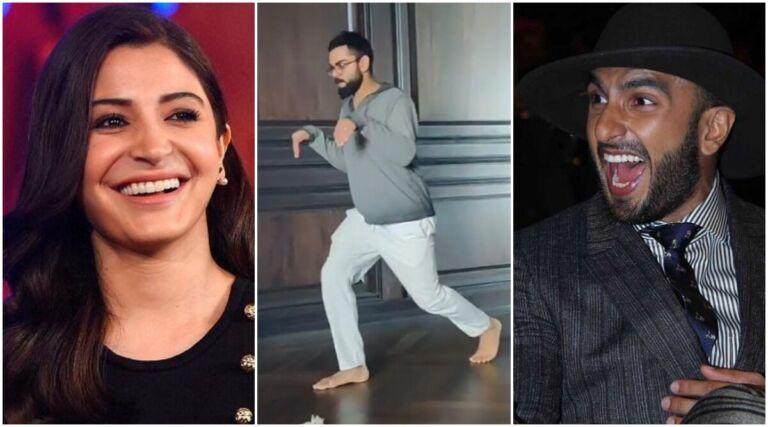 Anushka Sharma Shared A funny Video Of Dinosaur At Home