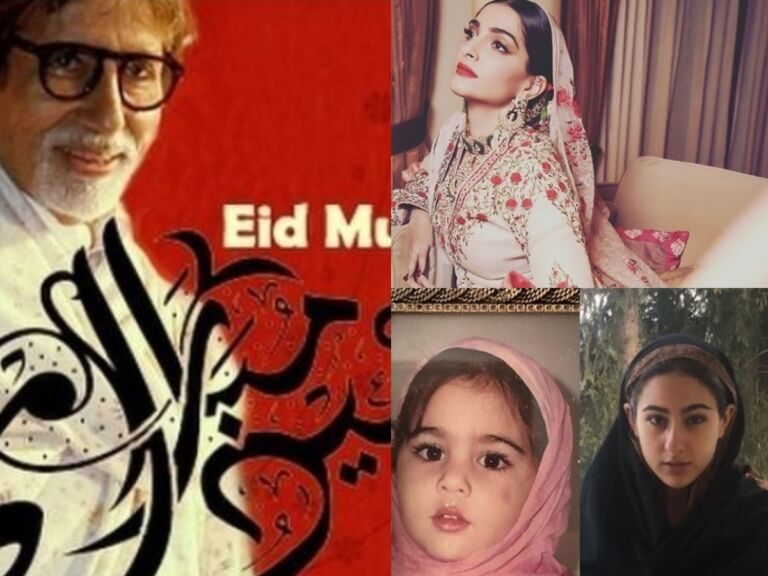 Eid Mubarak 2020: Here's How Bollywood Stars Wished Eid In Their Own Way