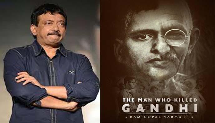Ram Gopal Varma's Next Launch: The Man Who Killed Gandhi