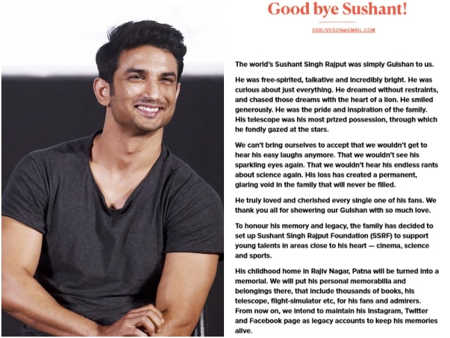 Sushant Singh Rajput's Family  Made Big Official Statement