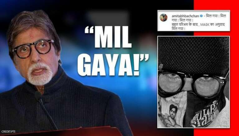 "Big B Finds Out Hindi Word For ""Mask"", You Must Give It A Try!"