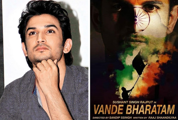 Sushant Singh's Friend Sandeep Spill The Details About Vande Bharatam