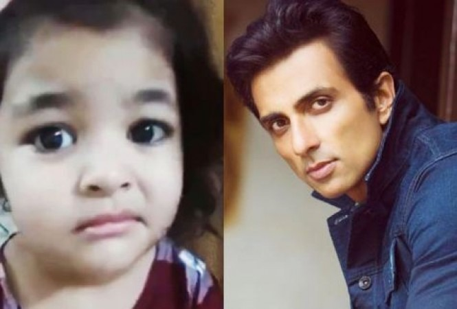 Sonu Sood Gets A Cute Request From Little Girl: Viral Video