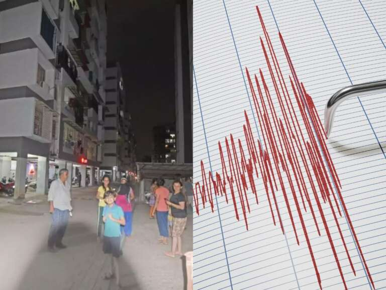 Earthquake Of 4.4 Magnitude Hits Gujarat  On Sunday