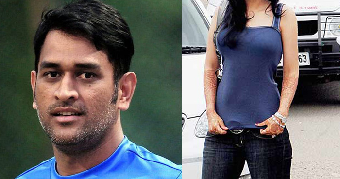 Mahendra Singh Dhoni Craved For 2 Years For This Girl's Love