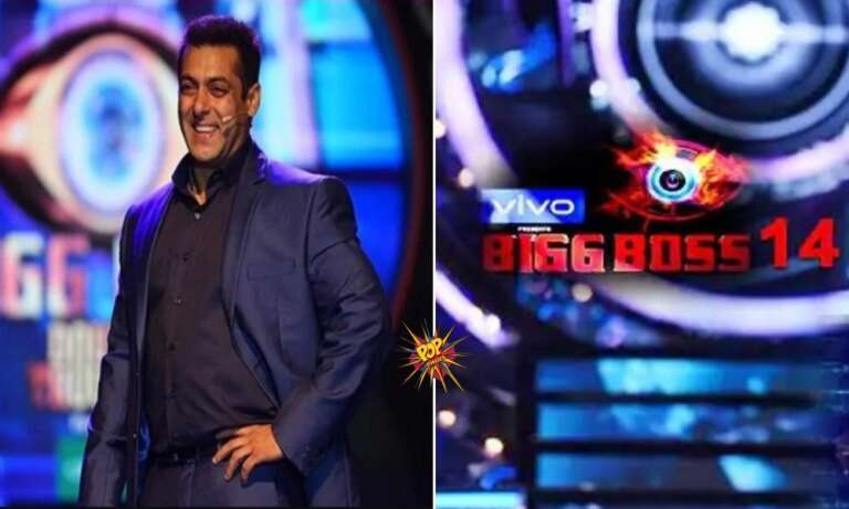 Bigg Boss 14 Will Be A Lockdown Special: Here's How