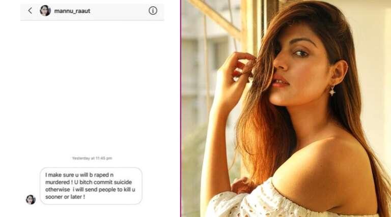 Rhea Chakraborty Receives Rape And Murder Threats