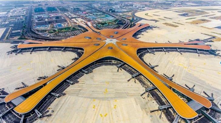 China Star fish airport