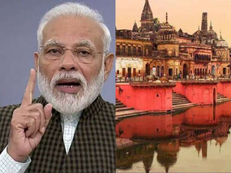 Ayodhya Ram Temple: PM Modi To Lay The Foundation Stone