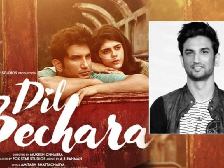 Sushant Singh's Film Dil Bechara Dialogue In Discussion