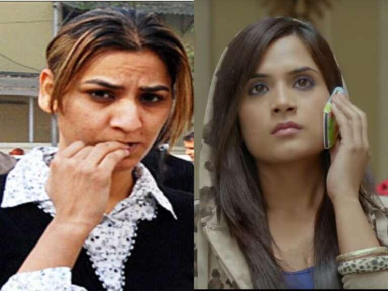 Sonu Punjaban Case: Film Fukey Inspired by Sex  Racket Operator