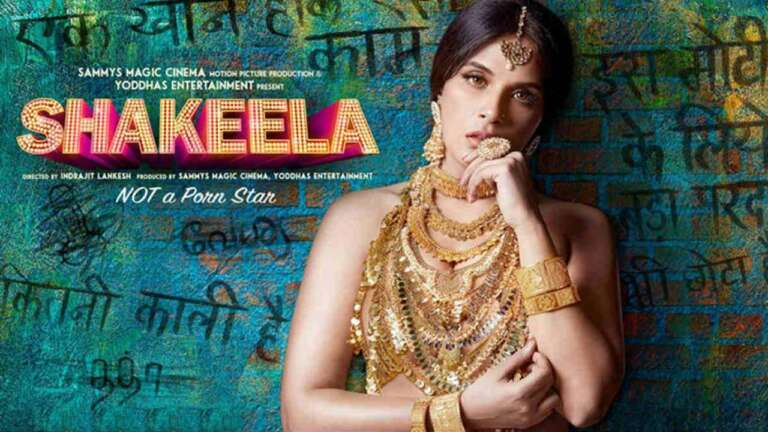 Richa Chadda's 'Shakeela' Biopic Eyeing For An OTT Release
