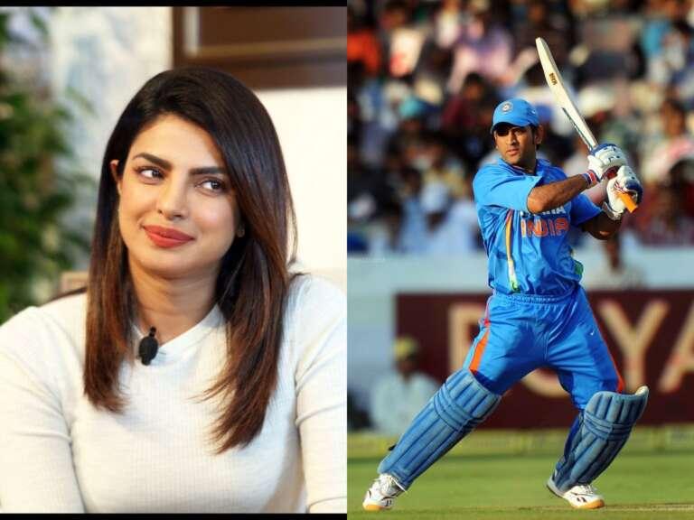 MS Dhoni's retirement: here's what Priyanka Chopra Jonas commented