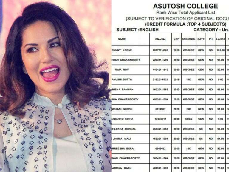 Sunny Leone' Reacts To English Honours Merit List Of Kolkata College
