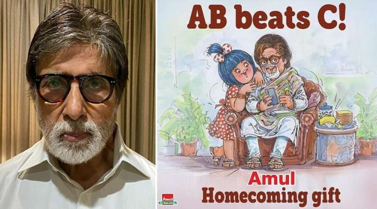 Amitabh Bachchan accused of promoting Amul for money, Big B hits back
