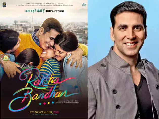 Akshay Kumar upcoming film 'Raksha Bandhan': First look