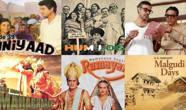 61-Years Of Doordarshan, Know 6 Most Popular And Unforgettable TV Shows