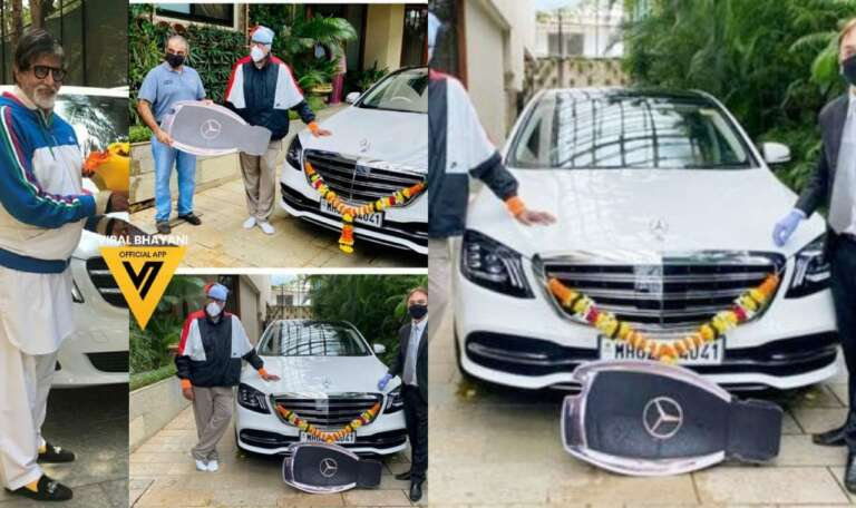 Amitabh Bachchan Trolled For Buying A New luxury Car Worth Billions Amid Coronavirus