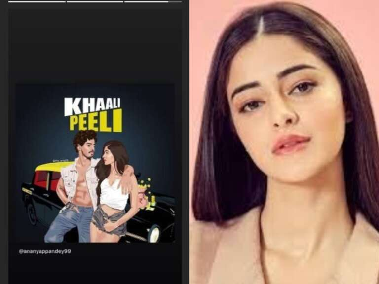 Ananya Panday Shares An Art Work From Her Upcoming Film Khaali Peeli