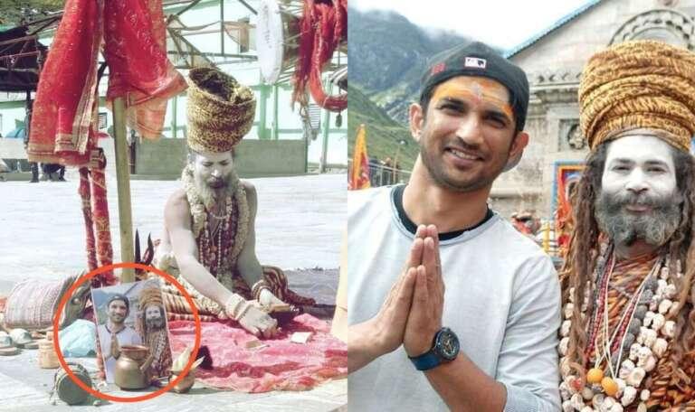 Sushant Singh Rajput's Photo Goes Viral With Naga Sadhu Who Met Him Earlier