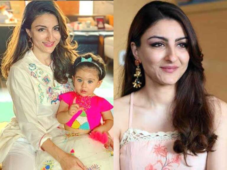 Soha Ali Khan Birthday: Take A Look At Her Unseen Photo
