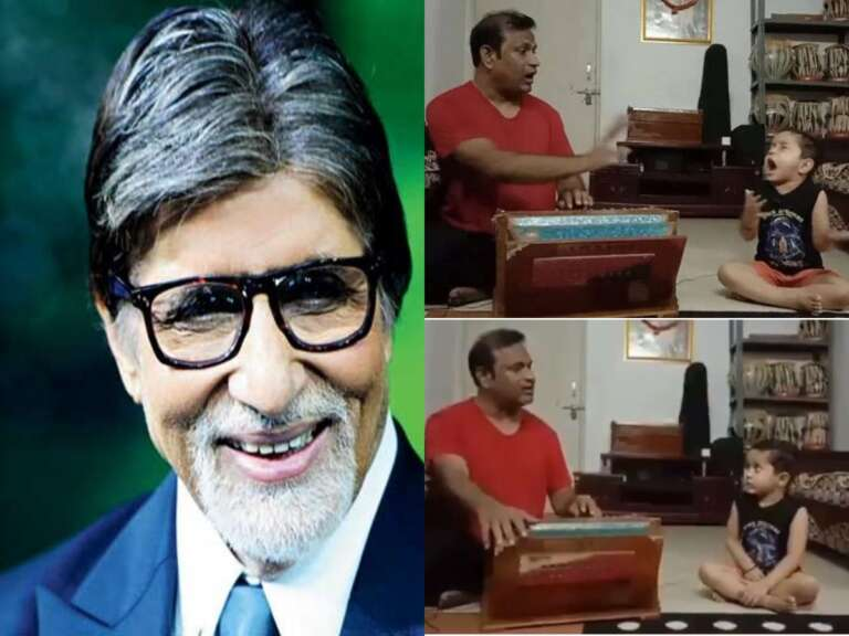 Viral video: Kid Singing Classical Music Fetched Amitabh Bachchan's Attention