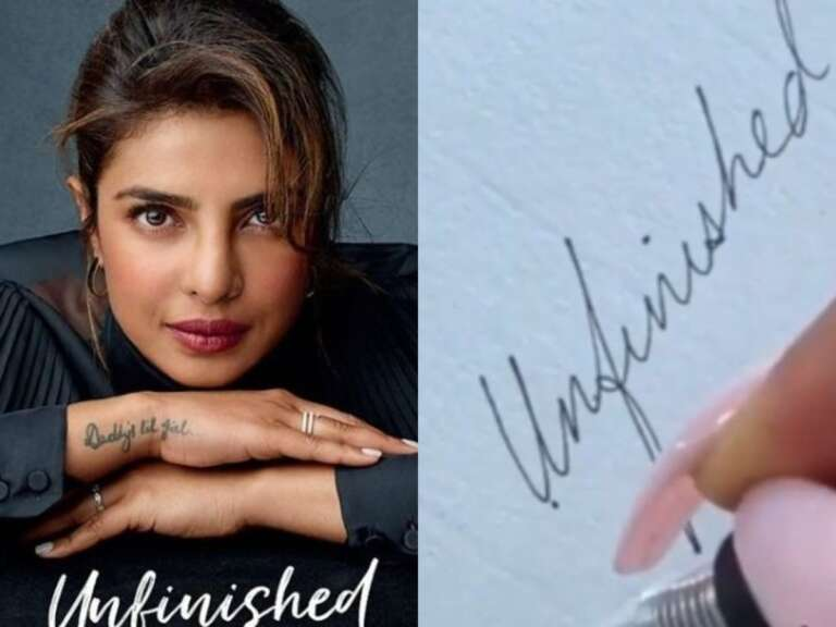 Priyanka Chopra Shares BTS Cover Shoot From 'Unfinished'