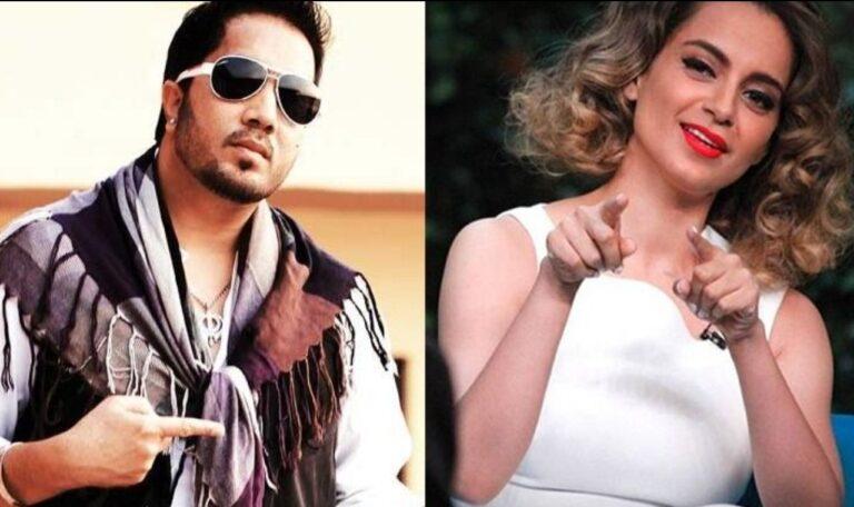 Singer Mika Singh Takes A Jibe At Kangana After Diljit Dosanjh