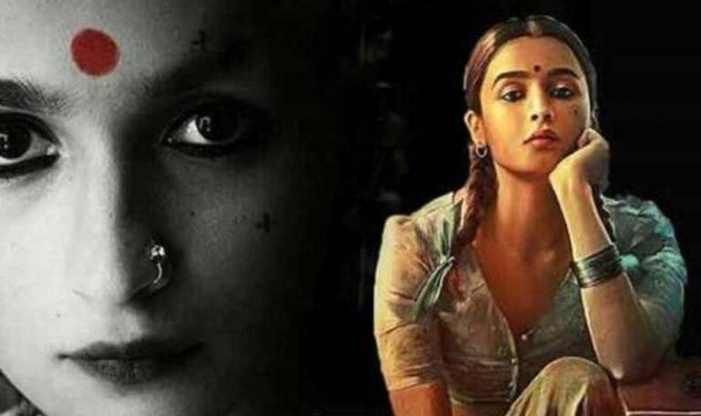 Alia Bhatt's Co-actor Seema Pahwa Impressed By An Incident While Shooting Gangubai Kathiawadi