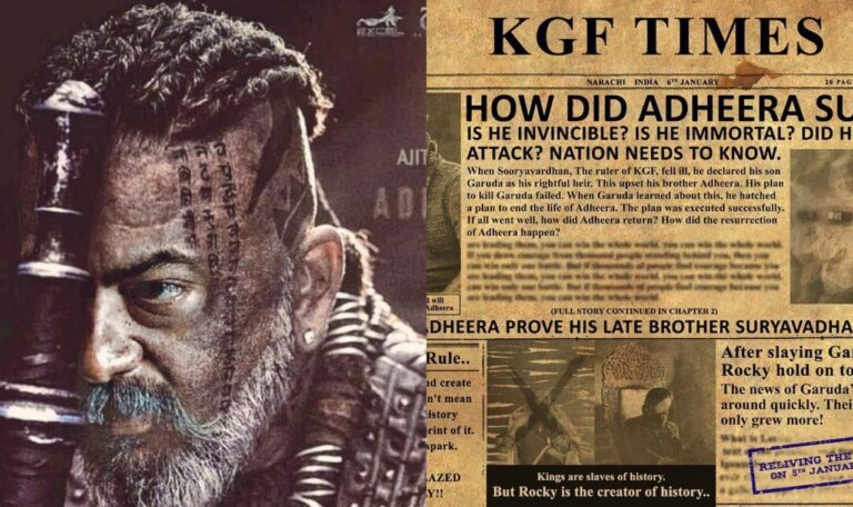 KGF: Chapter 2 Is Creating Curiosity Everywhere: Know The Teaser Release Date