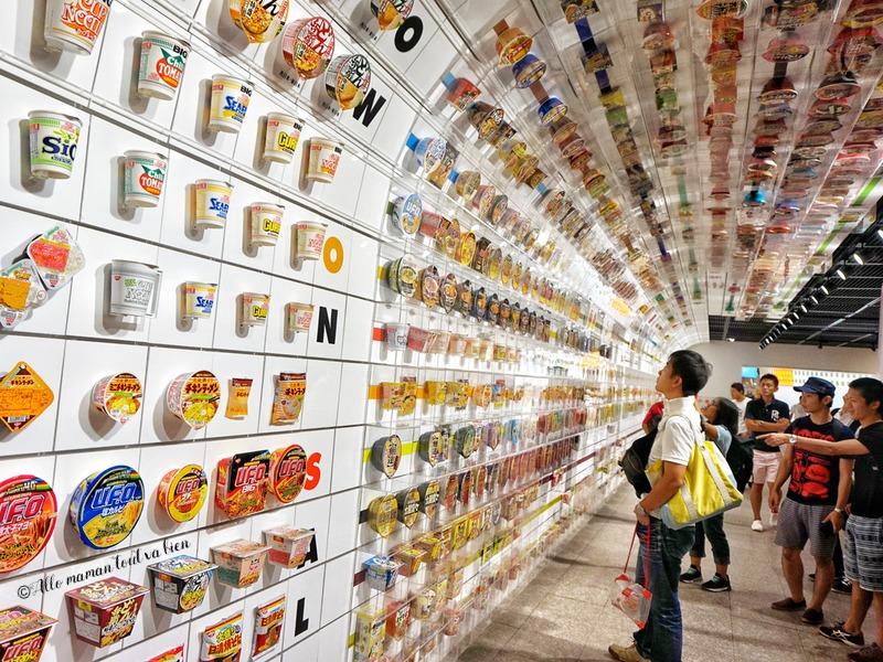 Momofuku Ando instant ramemn museum