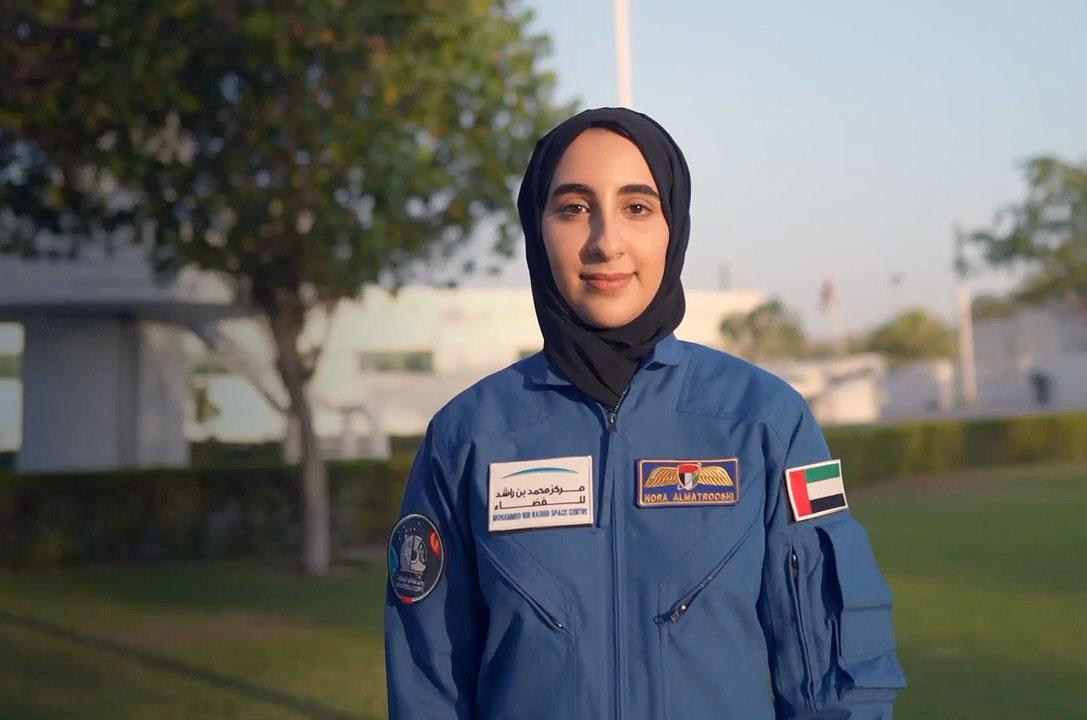 Nora AlMatrooshi