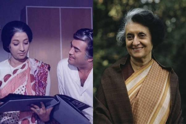Aandhi Indira Gandhi