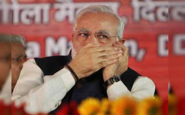 Phone of PM Modi
