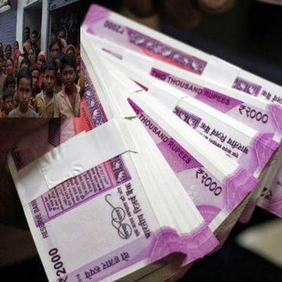 bihar students becomes millionaire