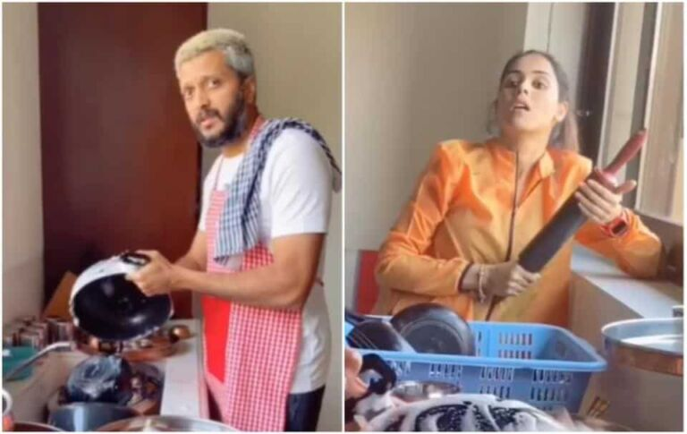 Riteish Deshmukh Wash Dishes By The Fear OF His Wife Jenelia D'Souza, Watch Funny Video