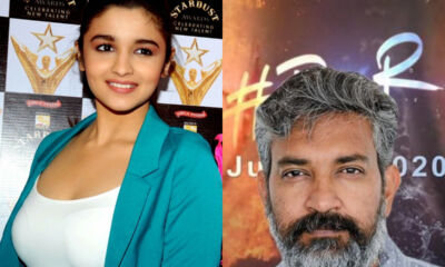 Alia bhatt leaves rrr