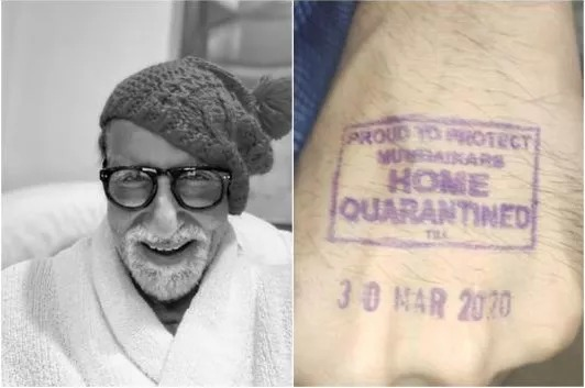 Is Amitabh Bachchan Has Been Home Quarantined? Read This!